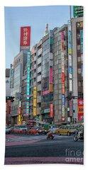 Downtown Tokyo Bath Towel