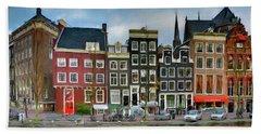 Herengracht 411. Amsterdam Hand Towel