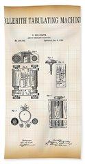 Hollerith Tabulation Computer Patent 1889 Bath Towel