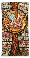 Holy Spirit Prayer By St. Augustine Bath Towel