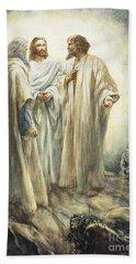 Jesus Hand Towel