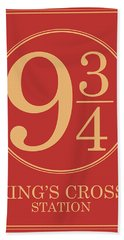 Platform Nine And Three Quarters - Harry Potter Wall Art Bath Towel