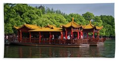Pleasure Boat On West Lake Bath Towel