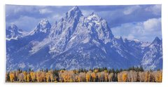 Purple Mountains Majesty Bath Towel