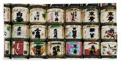 Sake Barrels Bath Towel