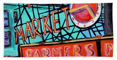 Seattle Public Market Bath Towel by Marti Green