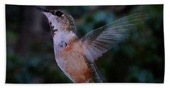 Tan Hummingbird Bath Towel