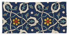 Turkish Textile Pattern Hand Towel