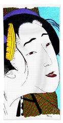Unhappy Geisha  Bath Towel