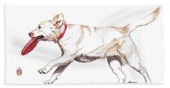 White Frisbee Dog Hand Towel