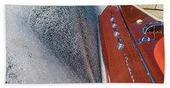 Aquarama Art Bath Towel