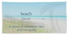 10967 Beach Tranquility Hand Towel