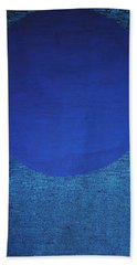 Perfect Existence Bath Towel by Kyung Hee Hogg