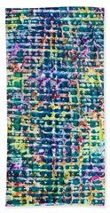12-offspring While I Was On The Path To Perfection 12 Bath Towel