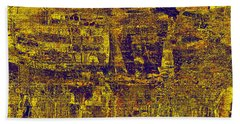 1748 Abstract Thought Bath Towel