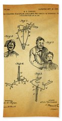 1904 Dental Forceps Patent Bath Towel by Dan Sproul
