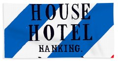 Hand Towel featuring the painting 1920 Bridge House Hotel Nanking China by Historic Image