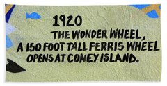 1920 Wonder Wheel Hand Towel