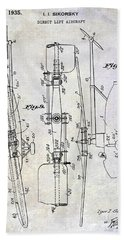1935 Helicopter Patent  Hand Towel