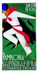 1960 Pamplona Spain Running Of The Bulls Poster Bath Towel