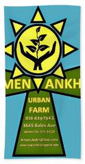 Amen Ankh Bath Towel