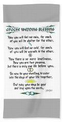 Apache Wedding Blessing Hand Towel