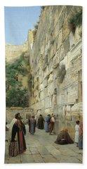 The Wailing Wall, Jerusalem Bath Towel