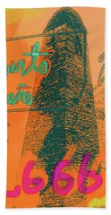 2666 Roberto Bolano  Poster  Hand Towel