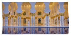 Abu Dhabi Bath Towel by Milena Boeva