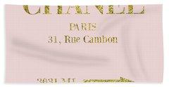 Mileage Distance Chanel Paris Hand Towel