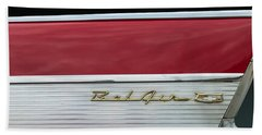 57 Chevy Bel Air Bath Towel
