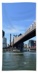 59th Street Bridge No. 13 Bath Towel