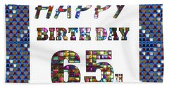 65th Happy Birthday Greeting Cards Pillows Curtains Phone Cases Tote By Navinjoshi Fineartamerica Bath Towel