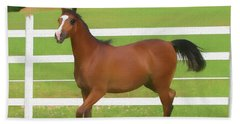 A Beautiful Arabian Filly In The Pasture. Hand Towel
