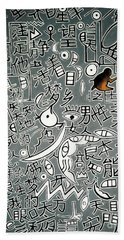 A Bird's Chinese Vision Bath Towel by Fei A