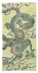 A Chinese Dragon Hand Towel