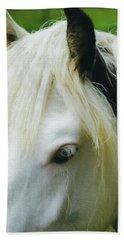 A Head Piece Of A Beautiful Gypsy Vanner Horse. Bath Towel