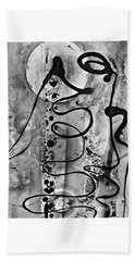Abstract 12 Bath Towel