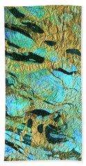 Abstract Art - Deeper Visions 3 - Sharon Cummings Bath Towel