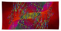 Abstract Cubed 338 Bath Towel