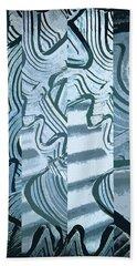 Abstract No. 57-1 Bath Towel