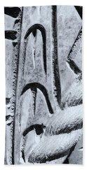 Abstract No. 97-2 Bath Towel