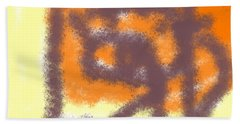 Abstract This Is The Life Hand Towel by Keshava Shukla