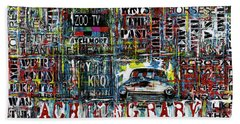 Achtung Baby Hand Towel