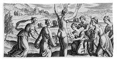 Adonis Being Born From Myrrha Bath Towel