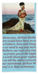 Afrikan Mother Bath Towel