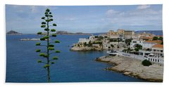 Agave At Corniche Bath Towel