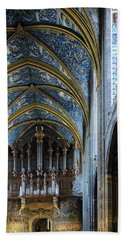 Albi Cathedral Nave Bath Towel