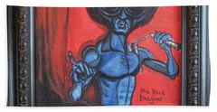alien Bruce Lee Hand Towel