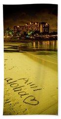 Ami Aloha Aulani Disney Resort And Spa Hawaii Collection Art Hand Towel